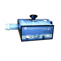 Аппарат Явь-1 (частота 5,6) физиотерапевтический