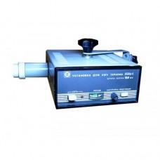 Аппарат Явь-1 (частота 7,1) физиотерапевтический